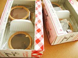 ボンママンのチョコレートタルト