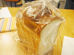ソレイユのパン